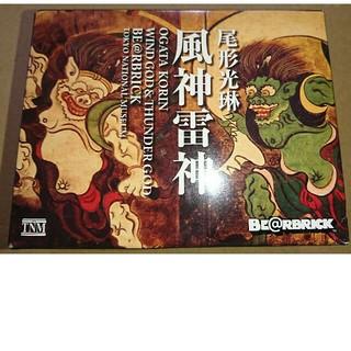 MEDICOM TOY - ベアブリック 尾形光琳 風神雷神 東京国立博物館限定