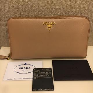 PRADA - PRADA プラダ♡ サフィアーノ 長財布 ラウンドジップ ベージュ