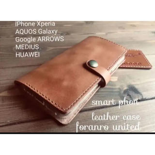 leather smart phon case wild ホック式 各機等対応