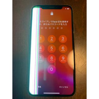 Apple - iPhoneX 64G docomo 本体 ホワイト ジャンク