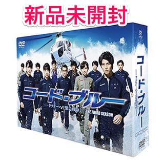 【新品未開封】コード・ブルー ドクターヘリ緊急救命 3 DVD-BOX 2