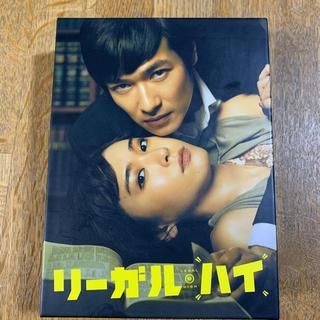 新品未開封★リーガル・ハイ DVD-BOX〈7枚組〉