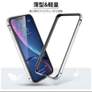 iPhone XR バンパー