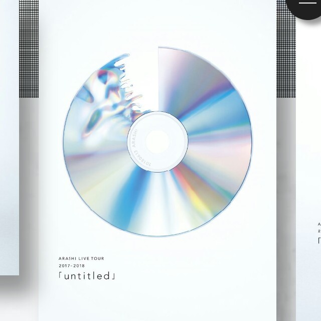 ARASHI LIVE TOUR 2017-2018「untitled」(初回限 エンタメ/ホビーのDVD/ブルーレイ(ミュージック)の商品写真