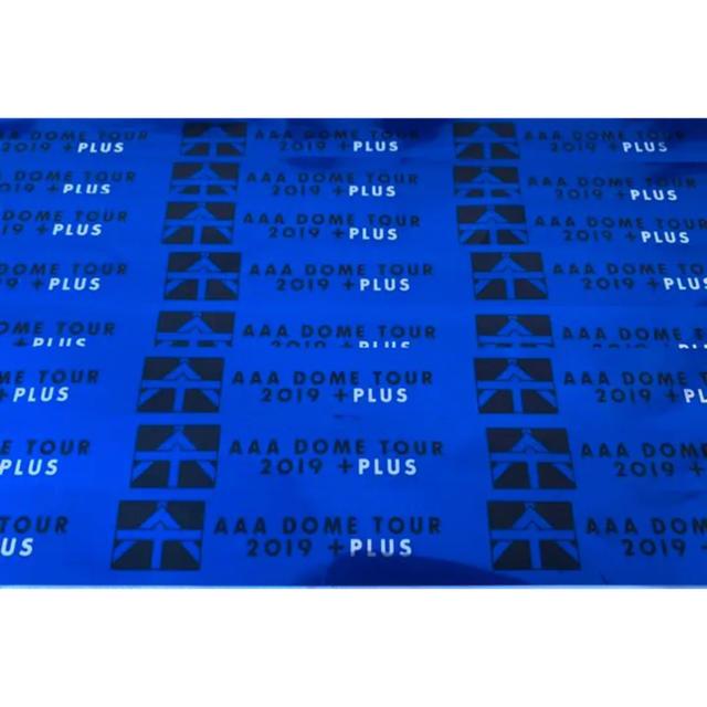 AAA(トリプルエー)のAAA DOMETOUR2019PLUS 銀テープ エンタメ/ホビーのタレントグッズ(アイドルグッズ)の商品写真