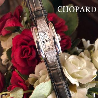 ショパール(Chopard)の美品 ショパール CHOPARD ラストラーダ 18K 純正ダイヤ(腕時計)