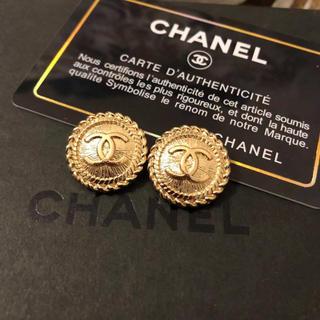 CHANEL - CHANEL ボタン2個セット