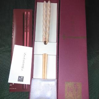 箸ギャラリー門の箸