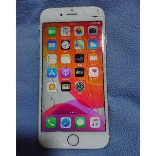 iPhone - iPhone6s 64GB 早い者勝ち❗