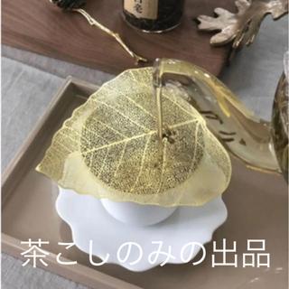 ティーストレーナー 茶こし 葉っぱ(グラス/カップ)