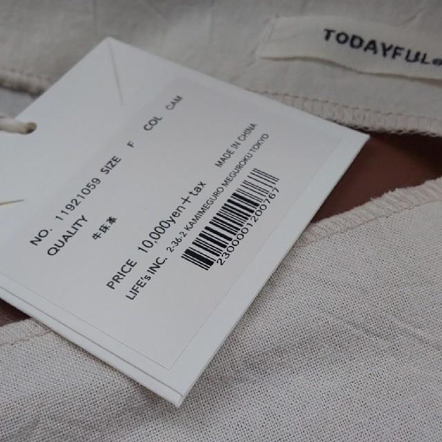 TODAYFUL(トゥデイフル)のTodayful レザースクエアポシェット レディースのバッグ(ショルダーバッグ)の商品写真