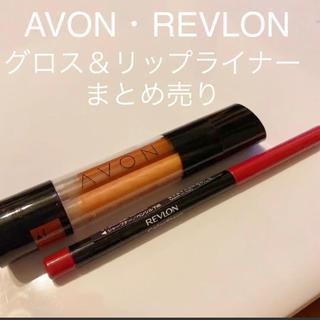 レブロン(REVLON)の2点セット!エイボンスペクトラカラーリップスティック&レブロンカラーステイリップ(リップグロス)