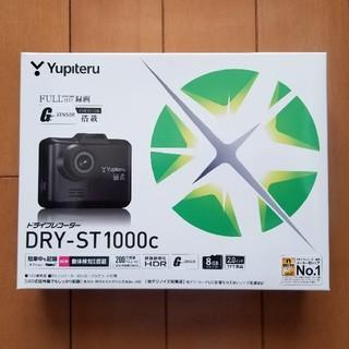 Yupiteru - ドライブレコーダー ユピテル DRY-ST1000C