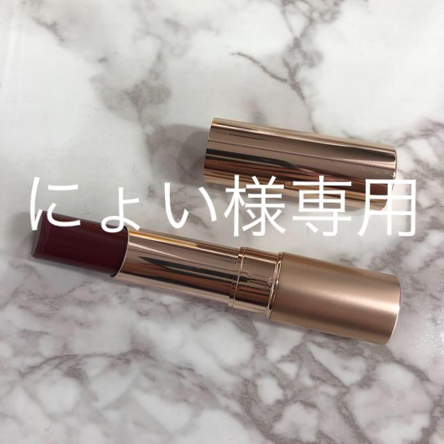 OPERA(オペラ)のにょいさま専用♡ オペラリップティント バーガンディ 08 コスメ/美容のベースメイク/化粧品(口紅)の商品写真