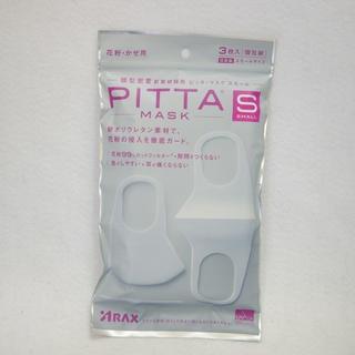 洗える 小さめのピッタ・マスク PITTA MASK SMALL 3枚入り