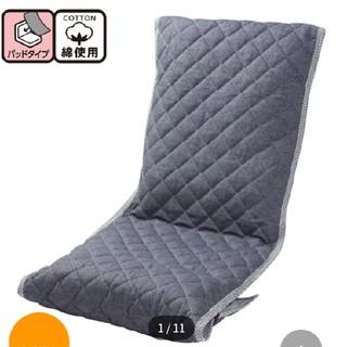 ニトリ(ニトリ)のニトリ 座椅子カバー ジェノア(ソファカバー)