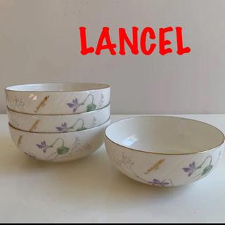 LANCEL  ランセル 小鉢4点セット お皿セット(食器)