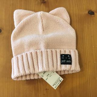 petit main - プティマイン  耳付き 帽子