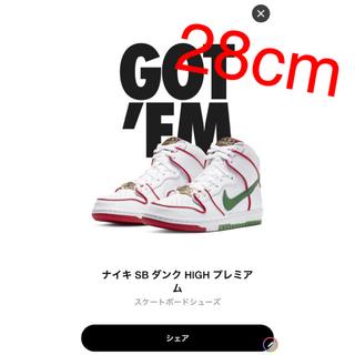 NIKE - Nike SB ダンク high PaulRodriguez 28cm