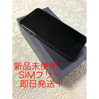 iPhone - iPhone8 SpaceGray 64GB 新品SIMフリー iphone 8