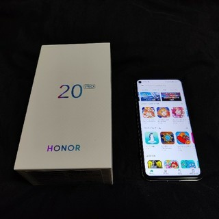 ANDROID - HUAWEI honor 20 pro 美品