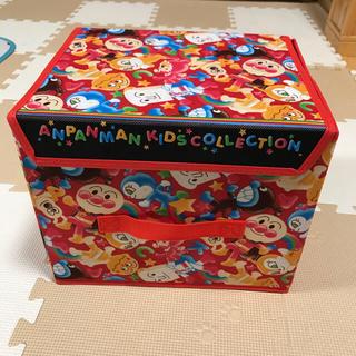 アンパンマン - アンパンマンお片付けBOX