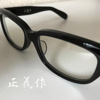 アーバンリサーチ(URBAN RESEARCH)の匠 正義作 伊達眼鏡 梅田アーバンリサーチ購入 (サングラス/メガネ)