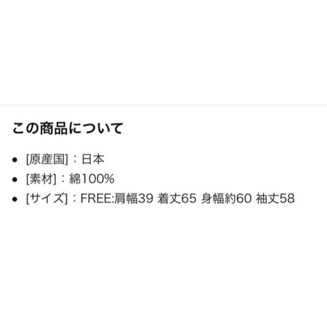 URBAN RESEARCH(アーバンリサーチ)のかぐれ  ギャザー  ブラウス レディースのトップス(シャツ/ブラウス(長袖/七分))の商品写真