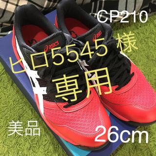 asics - アシックス 安全靴 1273A006