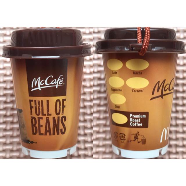 マクドナルド(マクドナルド)のマックカフェ コーヒー キーホルダー ストラップ マスコット 限定品 非売品 エンタメ/ホビーのおもちゃ/ぬいぐるみ(キャラクターグッズ)の商品写真