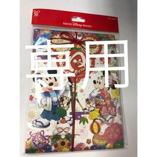 ディズニー(Disney)のマロン様専用 東京ディズニーランド ほうじ茶ラテ(茶)