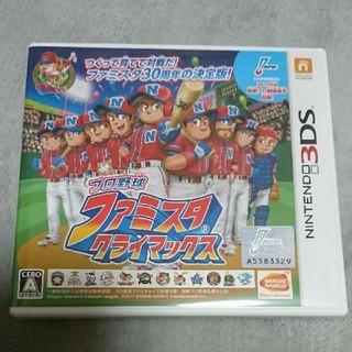 プロ野球 ファミスタ クライマックス 3DS
