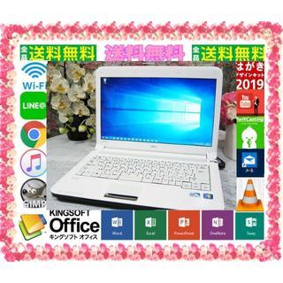 エヌイーシー(NEC)の新品マウス付き⛄ 送料無料⛳ すぐ使えます⚡ ホワイト✅NEC⚾LE150⚽(ノートPC)