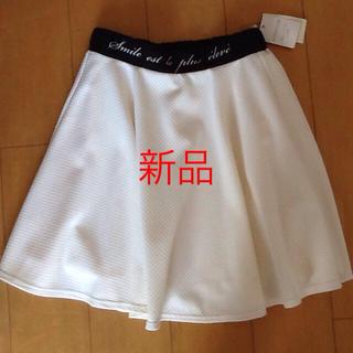 グローブ(grove)のgrove🌟タグ付き新品 ホワイトウエストロゴスカート(ひざ丈スカート)