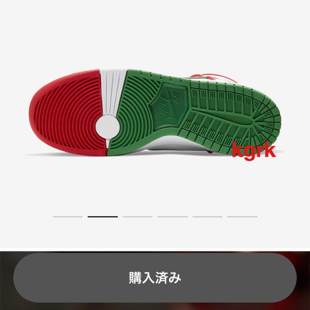 NIKE(ナイキ)のNIKE SB ダンク HIGH paul rodriguez 27.5 メンズの靴/シューズ(スニーカー)の商品写真