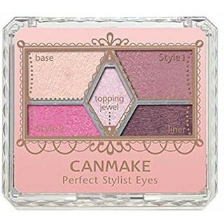 CANMAKE - キャンメイク‼️アイシャドウ『パーフェクトスタイリストアイズ』17番‼️新品‼️