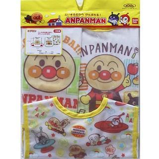 バンダイ(BANDAI)のココマリ 様専用 アンパンマンお食事エプロン3枚組イエロー (お食事エプロン)