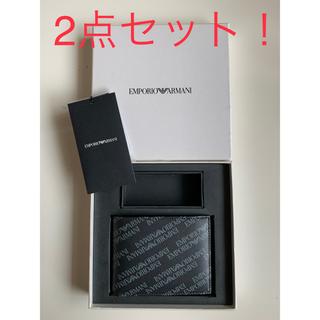 エンポリオアルマーニ(Emporio Armani)のエンポリオ・アルマーニ 折り財布&ショルダーバッグの2点セット(折り財布)