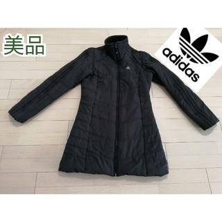 adidas - アディダスアウターロングコートブラック美品ダブルファスナー裏地ポケット体型カバー