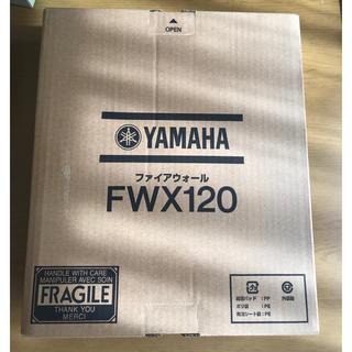 ヤマハ(ヤマハ)のYAMAHA ファイアウォールルーター FWX120(PC周辺機器)