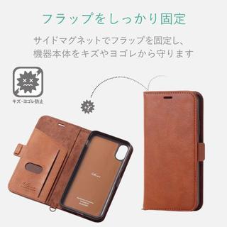 ELECOM - エレコム iPhoneXS iPhoneX ケース Vluno 手帳型