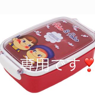 新製品❣️ ペコちゃん ランチボックス ❣️