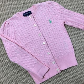 Ralph Lauren - (3T/100㎝)■ラルフローレン/RALPHLAUREN■ピンクカーディガン