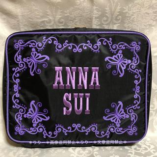 ANNA SUI - 【未使用/2点セット】〈アナスイ〉マルチバッグ(ポーチ付き)