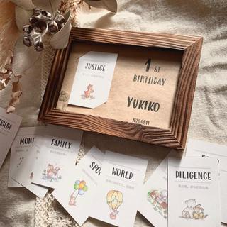 えらびとりカード 選び取りカード 10枚+記念台紙 アニマル