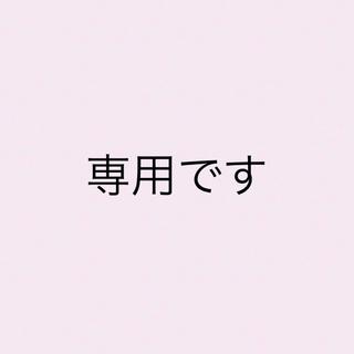 Vendome Aoyama - ヴァンドーム青山 ニナデジ ピアス コラボ 蜷川実花 エメラルド K18YG