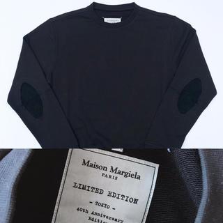Maison Martin Margiela - maison margiela★Edition別注スウェット マルジェラ