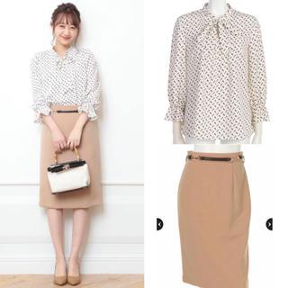 JUSGLITTY - 幾何柄ブラウス&ベルト付きタイトスカート