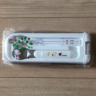 familiar - ファミリア  お箸 スプーン セット ケース付