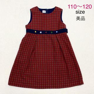 familiar - 【美品】familiar  ワンピース 110〜120ファミリア フォーマル